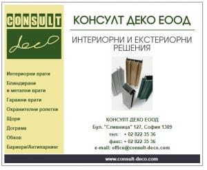 шаблон за електронна визитна картичка