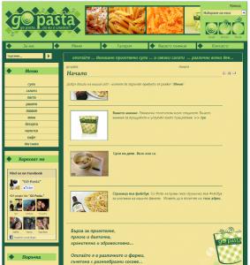 изображение на Уеб шаблон