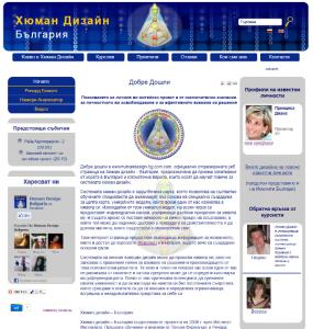 шаблон на Интернет страница