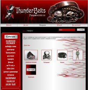Шаблон за Уеб страница
