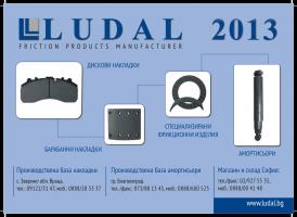Оформление за глава на календар - фирма Людал ЕООД