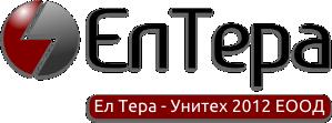 Лого на фирма Елтера Унитех 2012