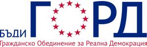 Лого на ГОРД (Гражданско обединение за реална демокрация)